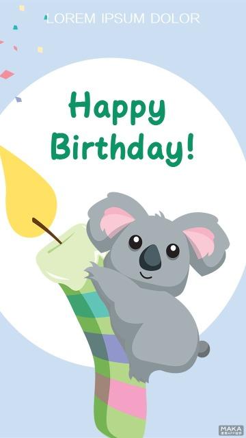 松鼠卡通生日祝福海报