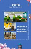 日语培训班教育培训