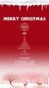 创意圣诞邀请函,贺卡,请柬,红色,简约,清新,温馨