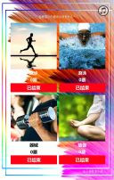 健身行业市场调查
