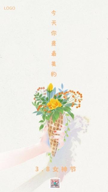 38女神节女王节妇女节唯美浪漫高端大气促销宣传海报模板