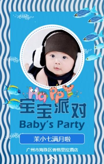 满月 百日 周岁 三岁 宝宝 宝宝生日  满月宴 满月酒 百日宴 百日酒 宝宝满月 宝宝周岁 宝宝百