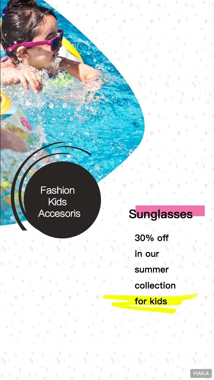 太阳眼镜产品推广