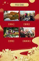 红色鎏金大气九九重阳节贺卡祝福企业宣传H5