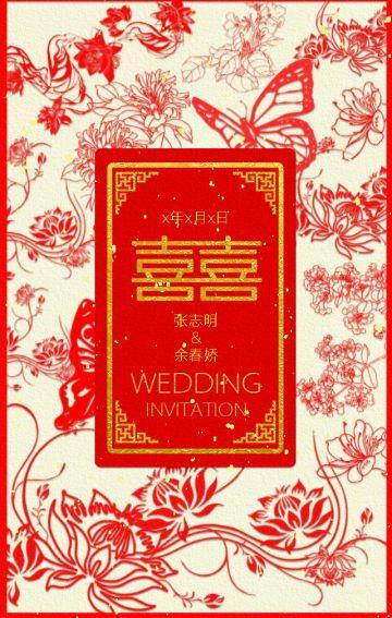 红色中国风婚礼请柬翻页H5