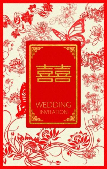 中国红婚礼请柬中式婚礼邀请函中国风高端婚礼喜帖/红金喜庆喜帖/古典美/传统美/新中式/谬斯创想设计