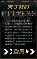 灰色时尚健身俱乐部宣传推广翻页H5