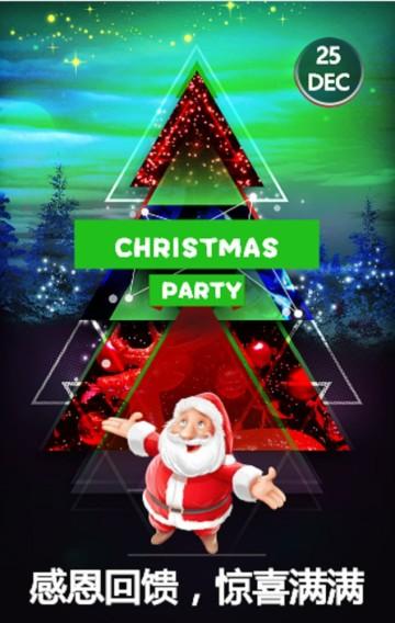 圣诞节促销,圣诞节活动