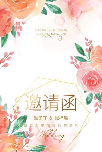 小清新水彩花朵金色浪漫欧式高端轻奢简约时尚请柬ins风婚礼邀请卡