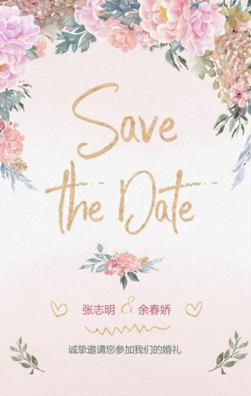 森系清新精美水彩手绘婚礼邀请函