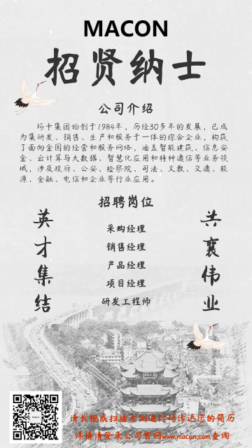 简约古风清新素雅素描招聘会议宣传海报