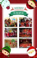 幼儿园圣诞节亲子活动卡通可爱邀请函