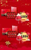 红色简约中秋节促销宣传手机海报