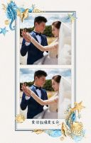 夏日小清新海洋风蓝色梦幻婚礼请柬