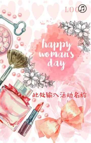 三八妇女节女神节商家促销推广美妆通用