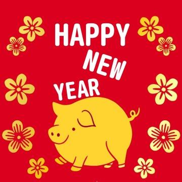 新年快乐祝福促销公众号封面次条小图