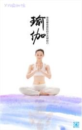 时尚简约瑜伽教学招生H5模板