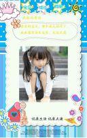 宝宝成长生日纪念相册 儿童 萌娃宝贝