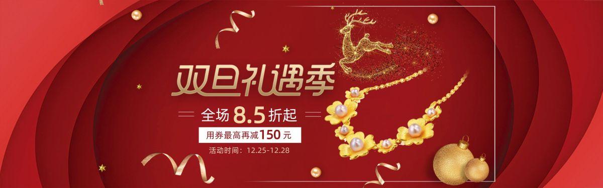 双旦节日中国风首饰产品促销宣传电商banner