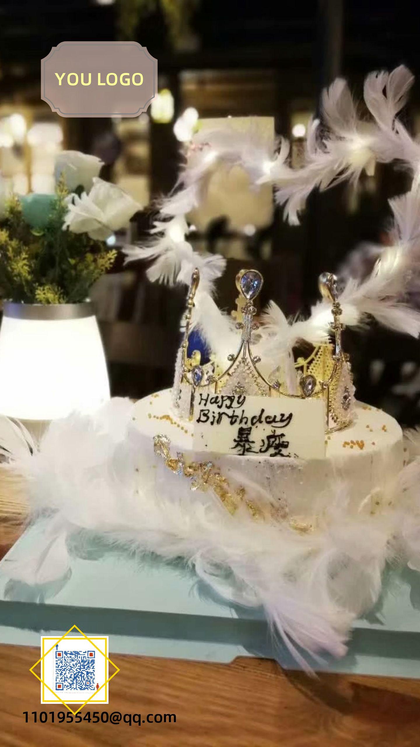 生日蛋糕暴富暴瘦欧式韩式文艺女王祝福海报羽毛爱心