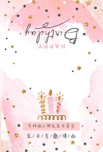 轻奢高端粉金色周岁宴满月宴邀请函生日邀请卡