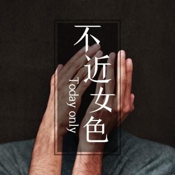 简约创意文艺微信朋友圈封面