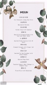 菜单/价格表/项目表 植物文艺时尚背景图