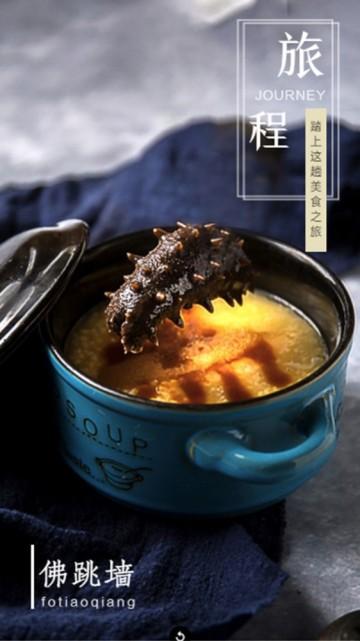 餐饮推广/美食餐厅/下午茶