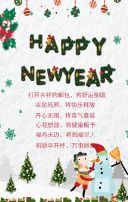 2018年新年贺卡,快乐炫酷新年快乐,新年贺卡,个人祝贺,企业公司,领导祝贺