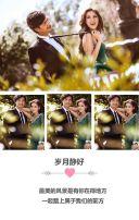 简约大气 欧美风 时尚杂志风 婚礼邀请函 欧式婚礼 西式婚礼邀请函 结婚请帖 结婚请柬 喜帖 婚宴邀