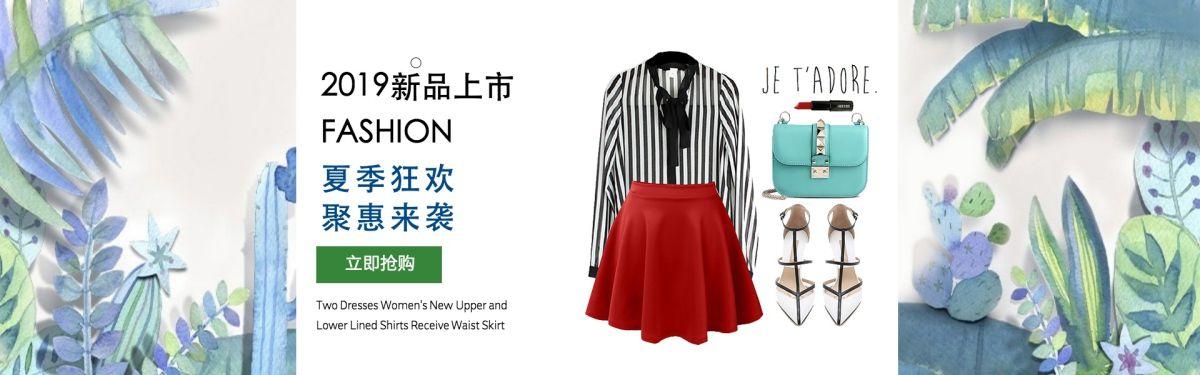 小清新女士服饰产品促销宣传店铺banner