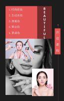 黑色时尚彩妆学院招生宣传,美容美发宣传模板