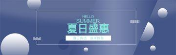 上新季简约清新互联网各行业宣传促销特卖打折电商banner