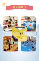 暑期招生儿童艺术兴趣班培训招生 音乐/美术/舞蹈招生