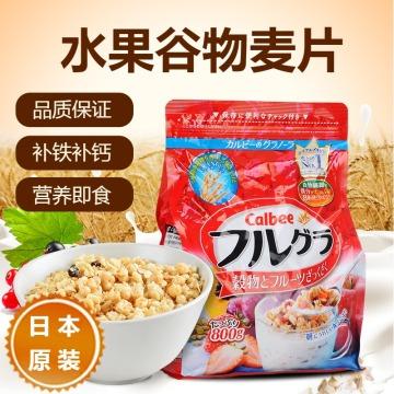 水果麦片百货零售食品促销简约清新电商商品主图