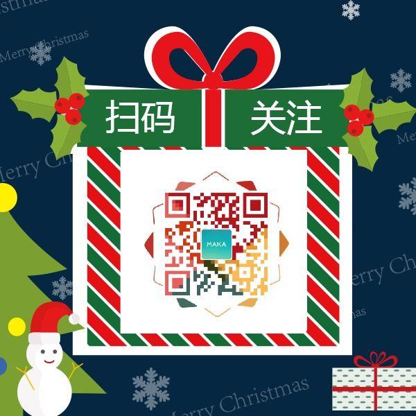 热销扁平卡通手绘圣诞节公众号底部二维码