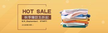 金色高端简约清新、新品发布、节日促销各行业宣传特卖打折电商banner