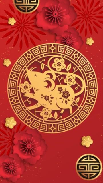 2020庚子鼠年红色传统剪纸恭贺新禧祝福贺卡
