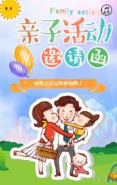 幼儿园亲子活动、幼儿园运动员、幼儿园圣诞派对、幼儿园新年活动、幼儿园节日狂欢、幼儿园活动、幼儿园pa