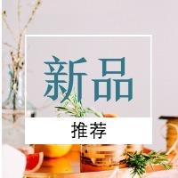 简约清新新品推荐公众号封面图次条