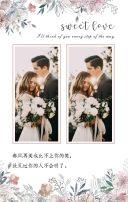 简约手绘水彩花浪漫婚礼邀请函  婚礼请柬  结婚电子请柬
