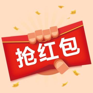 红色卡通扁平微信公众号封面通用小图