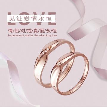扁平简约消费制造奢侈品珠宝首饰戒指促销电商主图