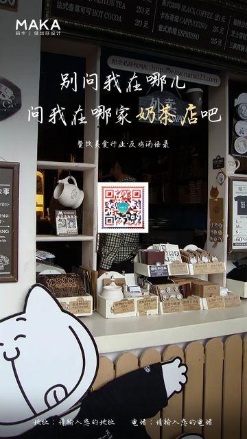 黑色简约风格2021餐饮行业励志反鸡汤宣传海报