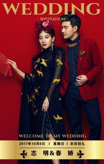 红金时尚中国风婚礼邀请函结婚请柬H5