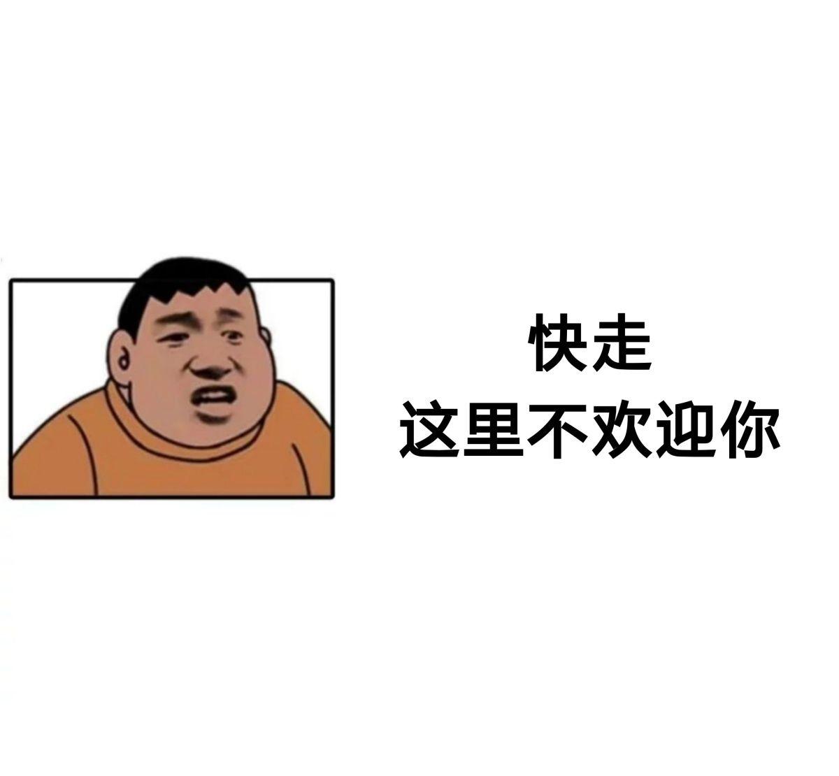 简约微信朋友圈搞笑封面背景配图