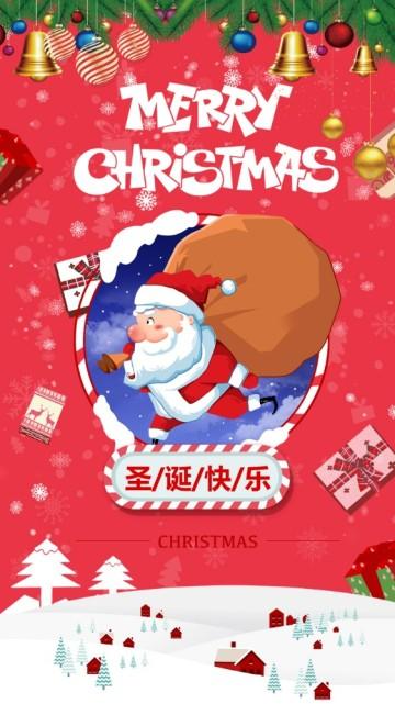 粉色个人企业圣诞节平安夜祝福贺卡视频