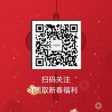 红色中国风新春扫码福利公众号二维码