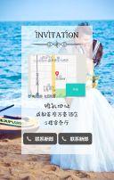 蓝色简约时尚婚礼邀请函