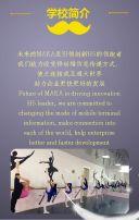 成人、儿童舞蹈培训招生。